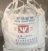 武汉焦锑酸钠